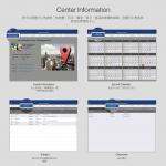 中心資訊Center Information